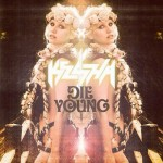 Ke$ha_die_young