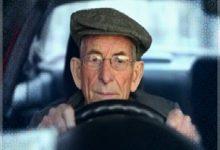 Elderly Fargo Man Arrested For Driving 29 MPH On I-29