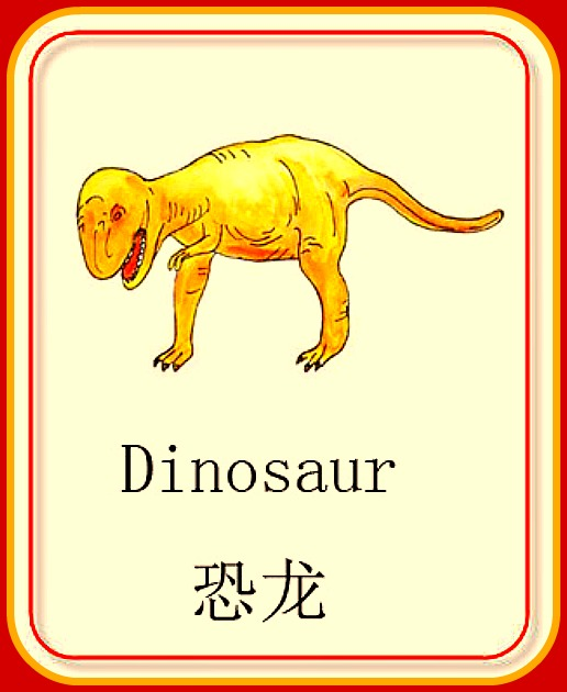 New Flashcards Make Learning Chinese Easy