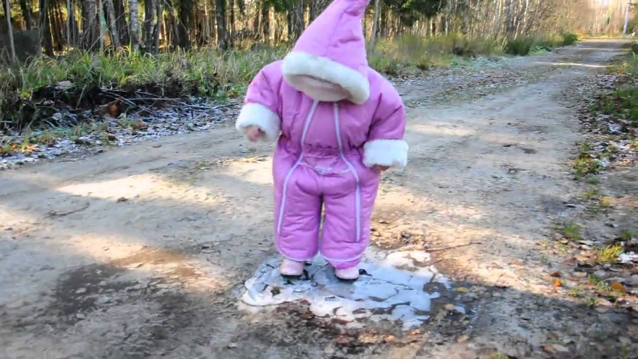 Toddler On Ice
