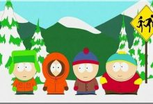 South Park Being Used Extensively As Educational Tool For Pandemic Home Schooling